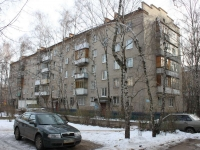 neighbour house: st. Uritsky, house 23. Apartment house