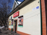 neighbour house: Ln. 1st Pankovsky, house 1 с.1. store
