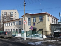 neighbour house: Ln. 1st Pankovsky, house 7А. law-enforcement authorities