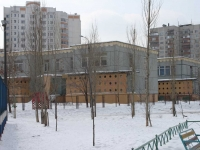 "neighbour house: st. Voinov Internatsionalistov, house 13. nursery school №89, ""Львенок"""