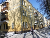 Lyubertsy, Vugi pos. st, house 2. Apartment house