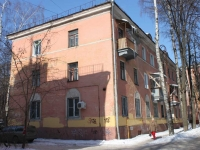 Lyubertsy, Vugi pos. st, house 8. Apartment house
