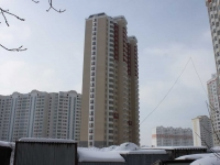 neighbour house: avenue. Gagarin, house 8/7. Apartment house