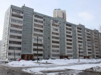 Lyubertsy, Gagarin avenue, house 16. Apartment house