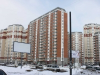 neighbour house: avenue. Gagarin, house 20. Apartment house