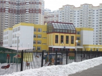 Lyubertsy, Gagarin avenue, house 21. school