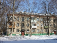 neighbour house: st. Mira, house 2. Apartment house