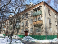 neighbour house: st. Mira, house 8. Apartment house