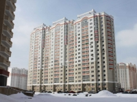 neighbour house: avenue. Pobedy, house 5. Apartment house