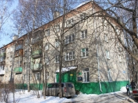Lyubertsy, Kosmonavtov st, house 10. Apartment house
