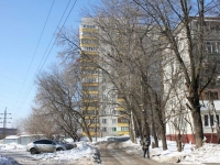 neighbour house: st. Kosmonavtov, house 34А. Apartment house