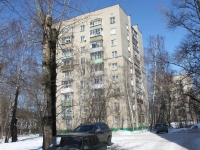 neighbour house: st. Kosmonavtov, house 50. Apartment house