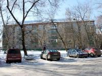 Lyubertsy, st Yuzhnaya, house 1. Apartment house