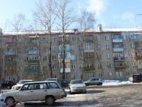 Lyubertsy, st Yuzhnaya, house 2. Apartment house