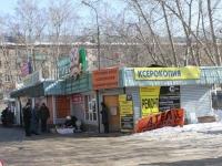 Lyubertsy, st Yuzhnaya, house 6А. store