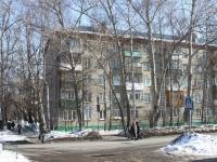 Lyubertsy, st Yuzhnaya, house 7. Apartment house