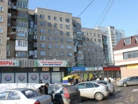 Lyubertsy, Yuzhnaya st, house 8. Apartment house with a store on the ground-floor