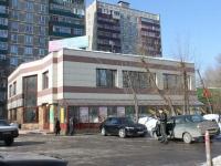 Lyubertsy, st Yuzhnaya, house 10А. store