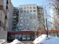 Lyubertsy, st Yuzhnaya, house 10. Apartment house