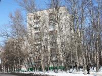 Lyubertsy, st Yuzhnaya, house 11. Apartment house