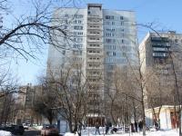 Lyubertsy, st Yuzhnaya, house 17. Apartment house