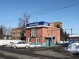 Lyubertsy, Kotelnicheskaya st, house11