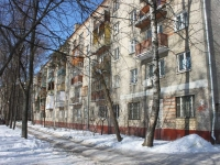 Lyubertsy, Molodezhnaya st, house 4. Apartment house