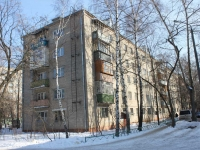 Lyubertsy, Stroiteley st, house 2 к.2. Apartment house