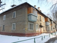 Люберцы, проезд Хлебозаводской, дом 9А. многоквартирный дом