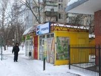 Люберцы, улица Электрификации, дом 7А с.1. магазин