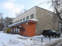 neighbour house: st. Elektrifikatsii, house 7А. office building