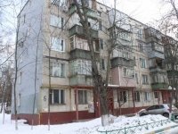 neighbour house: st. Elektrifikatsii, house 15. Apartment house