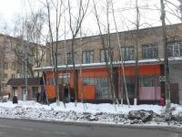Люберцы, улица Электрификации, дом 20. магазин