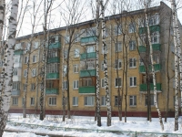 neighbour house: st. Elektrifikatsii, house 23. Apartment house