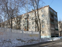 neighbour house: st. Elektrifikatsii, house 29А. Apartment house