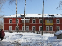 neighbour house: st. Elektrifikatsii, house 44. Apartment house