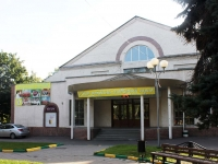 Kotelniki, community center Белая дача, Belaya dacha district, house 3