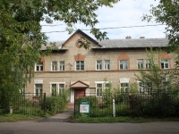 neighbour house: district. Belaya dacha, house 7. housing service