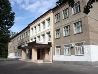 隔壁房屋: district. Belaya dacha, 房屋 8. 学校 средняя общеобразовательная №3