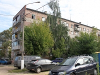 neighbour house: district. Belaya dacha, house 10. Apartment house