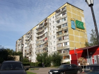 Kotelniki, Belaya dacha district, house 12. Apartment house