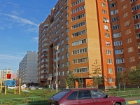 neighbour house: district. Belaya dacha, house 19. Apartment house