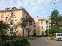 Kotelniki, Belaya dacha district, house 39. Apartment house