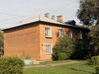 neighbour house: district. Belaya dacha, house 44. Apartment house