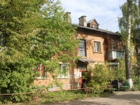 neighbour house: district. Belaya dacha, house 49. Apartment house