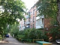neighbour house: district. Belaya dacha, house 51. Apartment house