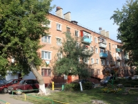 Kotelniki, Belaya dacha district, house 57. Apartment house