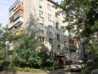 neighbour house: district. Belaya dacha, house 61. Apartment house