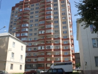 Kotelniki, Silicat disrtict, house 8А. Apartment house