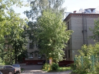 Kotelniki, Silicat disrtict, house 17. Apartment house